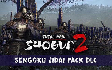 Total War : Shogun 2 - Sengoku Jidai Pack DLC (для ПК, цифровой ключ)