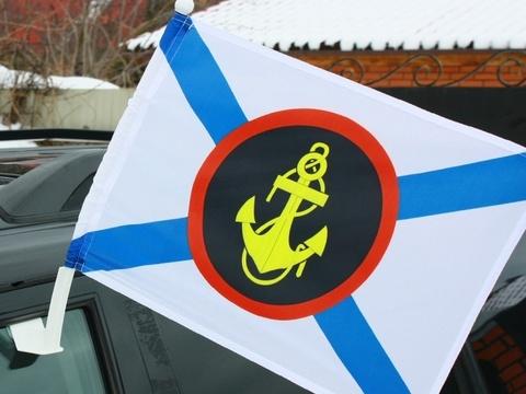 Флаг Морская пехота 30х40 см с креплением на боковое стекло автомобиля