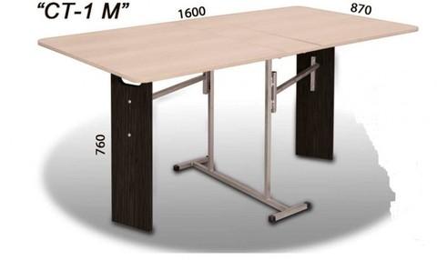 Стол-книга СТ-1М на металлкаркасе