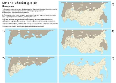 Карта России ДекорКоми настенная из дерева