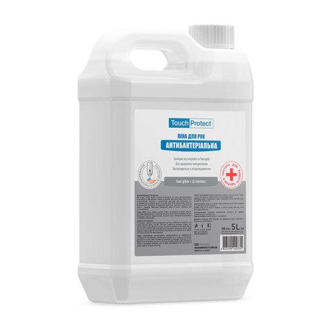 Антибактеріальна піна для рук Іони срібла-Д-пантенол Touch Protect 5 L (1)