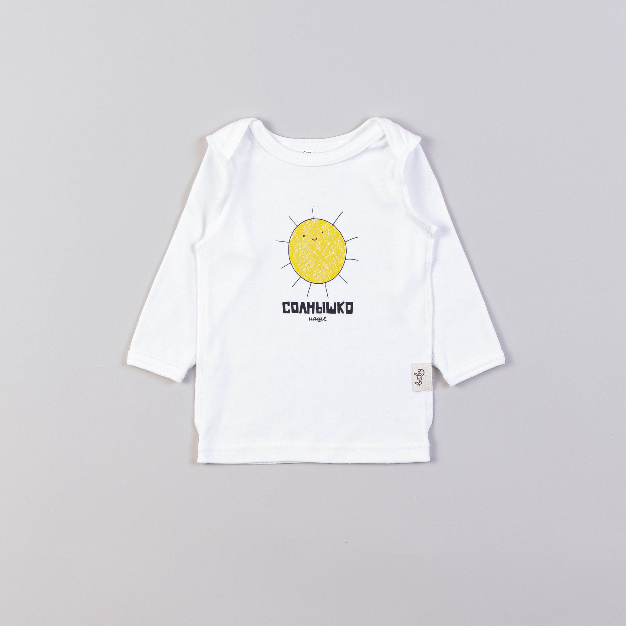 Printed long-sleeved T-shirt 0+, My Sunshine