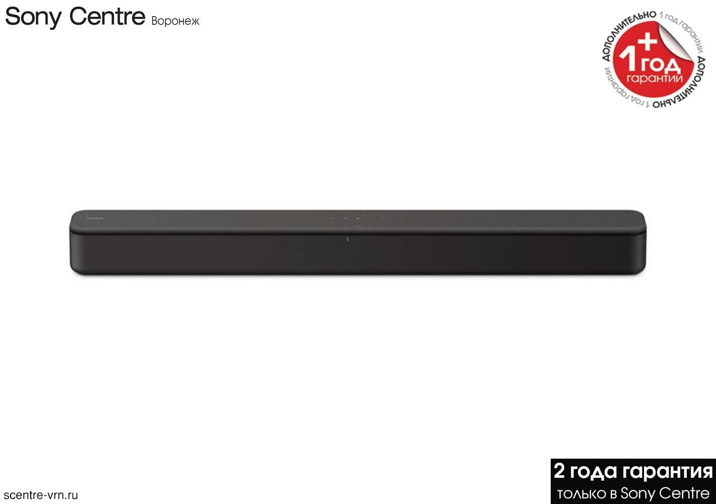 Купить саундбар Sony HT-SF150 у официального дилера