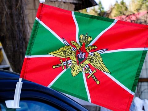 Флаг ФПС России на машину - Магазин тельняшек.ру