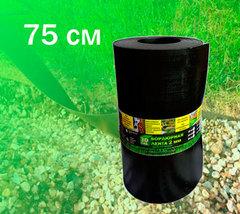 Лента бордюрная высота 75 см, толщина 2 мм, в рулоне 10 метров