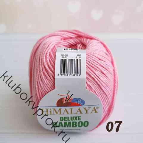 HIMALAYA DELUXE BAMBOO 124-07, Яркий розовый