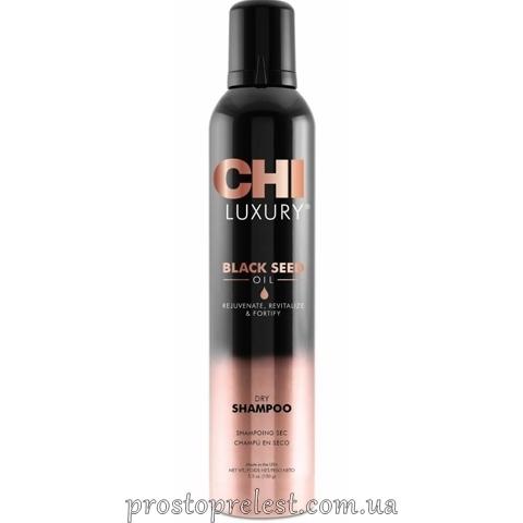 CHI Luxury Black Seed Oil Dry Shampoo - Сухий шампунь для волосся