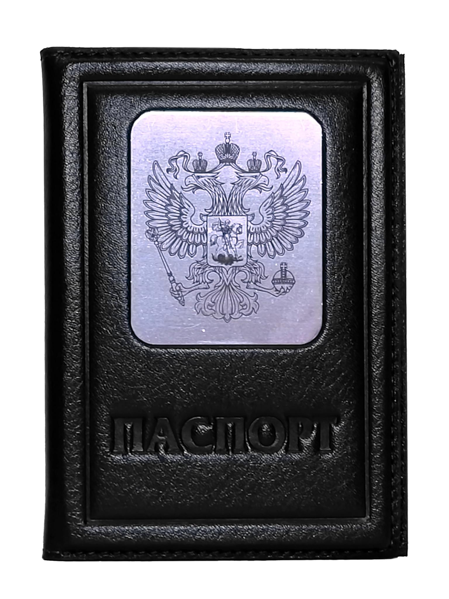 Обложка на паспорт   Герб РФ   Чёрный