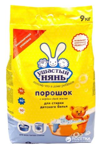 Стиральный порошок Ушастый нянь 9 кг