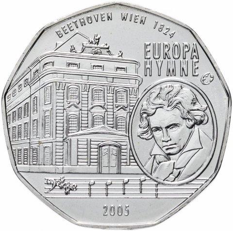 5 евро. Гимн ЕС Бетховена. Австрия. Серебро. 2005 год. В оригинальной квадрокапсуле. UNC