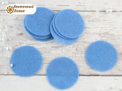 Фетровые кружочки - основы голубые