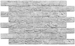 Фартук-панно Камень северный