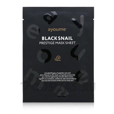 Маска тканевая с муцином черной улитки Black Snail Prestige Mask Sheet