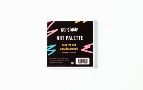 Палитра для дизайна ногтей GO STAMP Art Palette