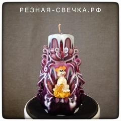 Резная свеча Символ года красно-фиолетовая