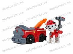 Маршал с пожарной машиной
