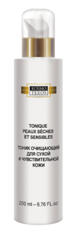 Очищающий тоник для сухой и чувствительной кожи, Tonique peaux seches et sensibles, Kosmoteros (Космотерос), 200  / 400 мл