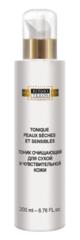 Очищающий тоник для сухой и чувствительной кожи, Tonique peaux seches et sensibles, Kosmoteros (Космотерос) официальный магазин