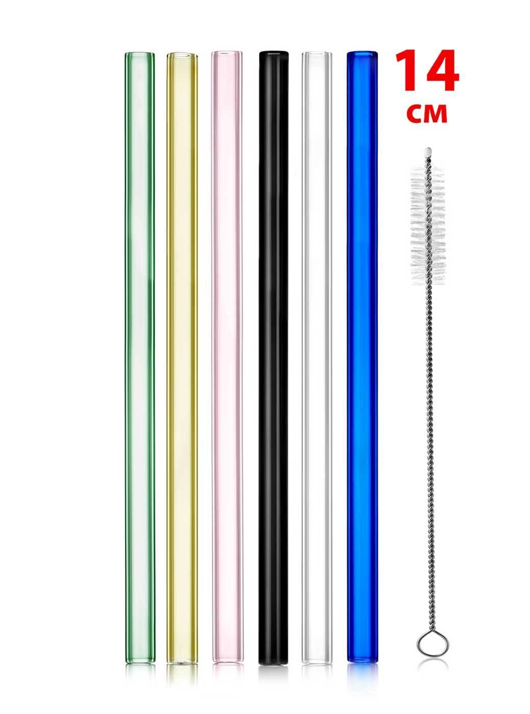 Аксессуары Стеклянная коктейльная трубочка прямая 14 см, разноцветные stekliannie-trubochki-nabor14-teastar.jpg