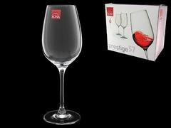 Набор бокалов для вина «Престиж», фото 1