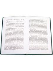 Билингва. Рассказы о Шерлоке Холмсе. Конан Дойл. Детская литература (Русский-Английский)