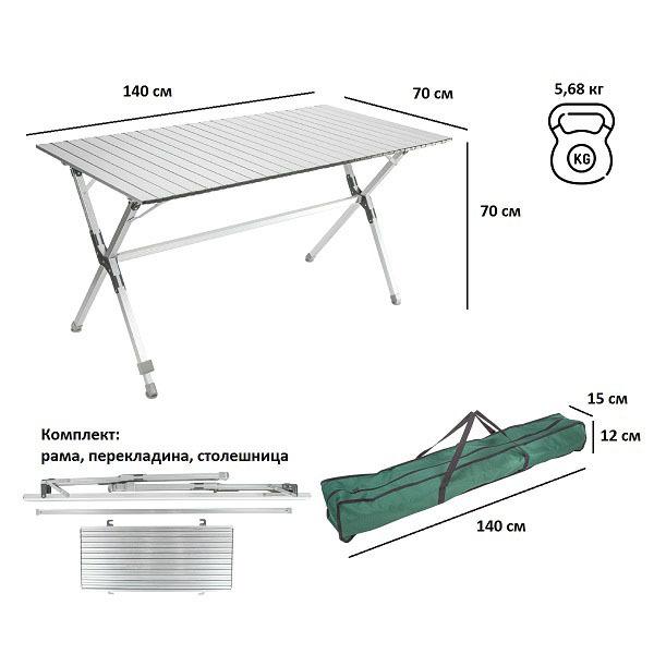 Стол Green Glade 5203, белый, 70x140x70 см