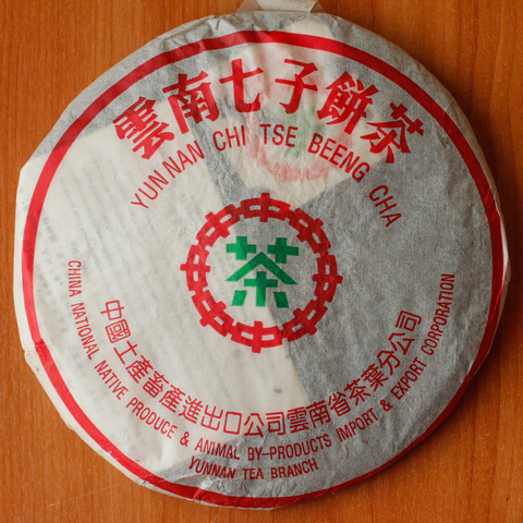 Чжун Ча Люй Инь Шу бин, 2005,357г