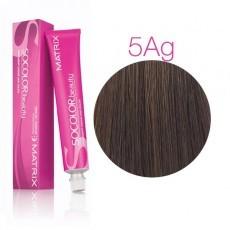 Matrix SOCOLOR.beauty: Ash Golden 5AG светлый шатен Пепельно-золотистый, краска стойкая для волос (перманентная), 90мл