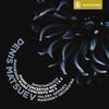 Denis Matsuev, Mariinsky Orchestra, Valery Gergiev / Shostakovich & Shchedrin: Piano Concertos (SACD)
