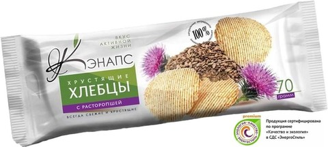 КЭНАПС хлебцы хрустящие из расторопшей 70 г