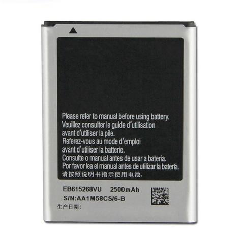 Battery SAMSUNG EB615268VU N7000 Note1 2300mAh MOQ:20