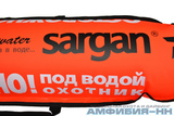 Буй Sargan Гладыш