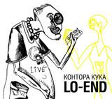 Контора Кука / Lo-End (CD)