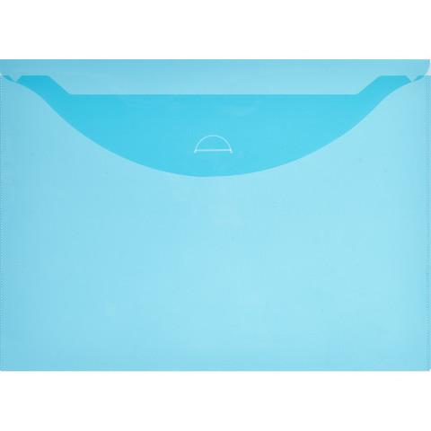 Папка-конверт на клапане А4 синяя 0.18 мм (10 штук в упаковке)