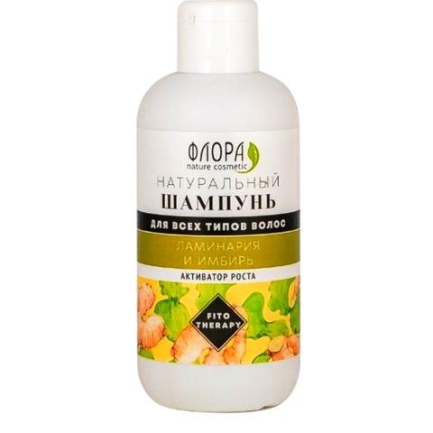 Шампунь для всех типов волос «Активатор Роста» ламинария и имбирь™Флора