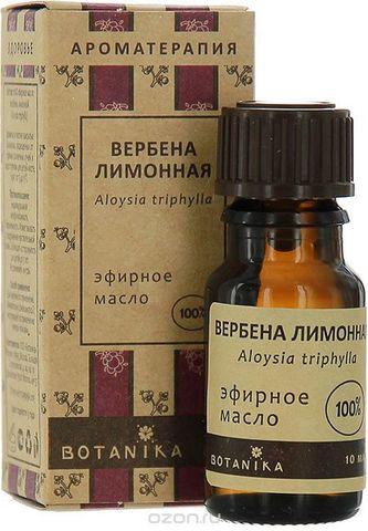 Эфирное масло Вербены Aloysia Citrodora