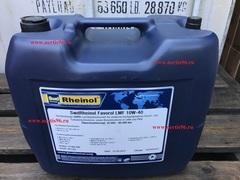 Масло моторное SWD Rheinol Favorоl LMF 10w-40 п/с.(20л)