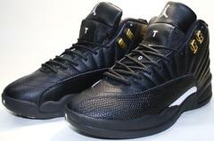 Кроссовки баскетбольные черного цвета nike air jordan