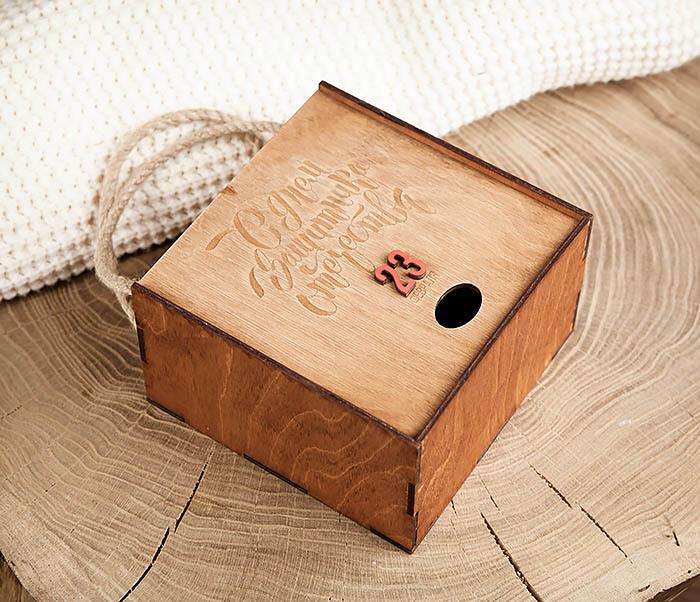 BOX216-2 Подарочная коробка с ручками «С Днем Защитника Отечества» (17*17*10 см) фото 03