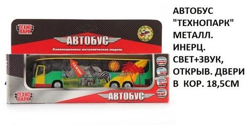 Автобус мет. СТ10-025-1 (СБ)