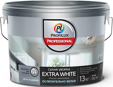 Profilux Professional EXTRA WHITE/Профилюкс Профессионал Экстра Уайт ослепительно белая