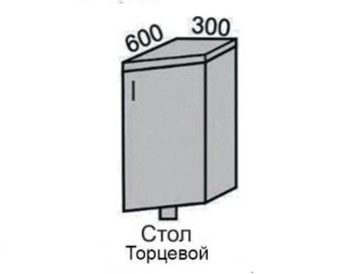 Стол МАДЕНА торцевой НШТ-30 (с)