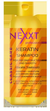 Кератин-шампунь для реконструкции и разглаживания волос NEXXT 250 мл