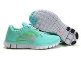 Кроссовки женские Nike Free Run 5.0 Turquoise