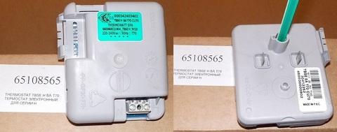 Термостат водонагревателя Аристон электронный 65108565