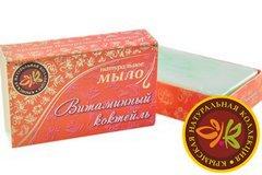 Натуральное мыло «Витаминный коктейль»™Крымская Натуральная Коллекция