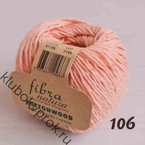 FIBRANATURA COTTONWOOD 41106, Персик