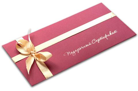 101 Идея Красоты Подарочный сертификат на сумму 2000 руб