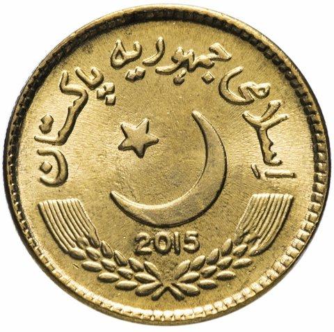 5 рупий. Пакистан. 2015 год. UNC