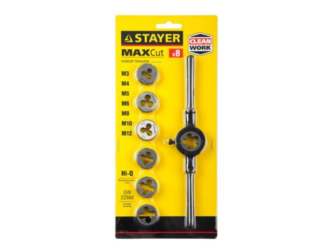 STAYER MaxCut 8 предметов, набор плашек, инструментальная сталь